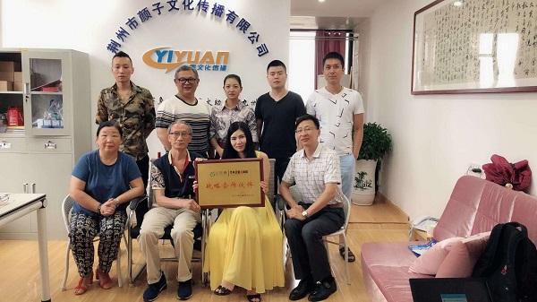 荆州颜子文化携手云企网: 用网络媒体资源服务当地企业