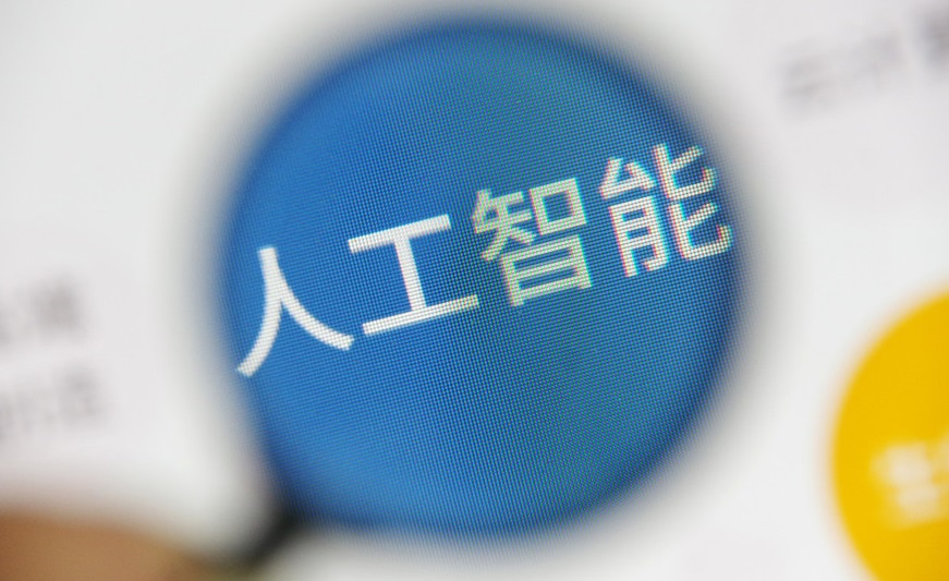 武汉电网今冬最大负荷突破1000万千瓦