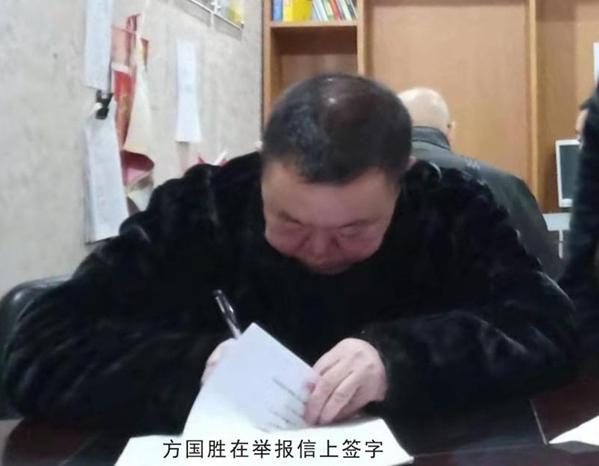"""四川广元隆生酒业上亿资产被""""掠夺"""" 谁之过"""