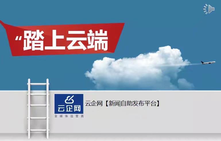 北京电影局发公开信给大家鼓劲