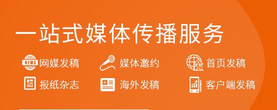 贵州国塑管业:技术创新立足行业高地,优秀业绩打造行业标杆